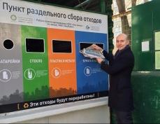В Казани организован пункт приема вторсырья